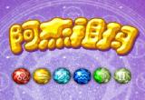 لعبة زوما الاصلية القديمة