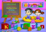 لعبة حضانة الاطفال 2017